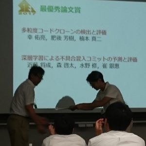 SES2017 @早稲田大学