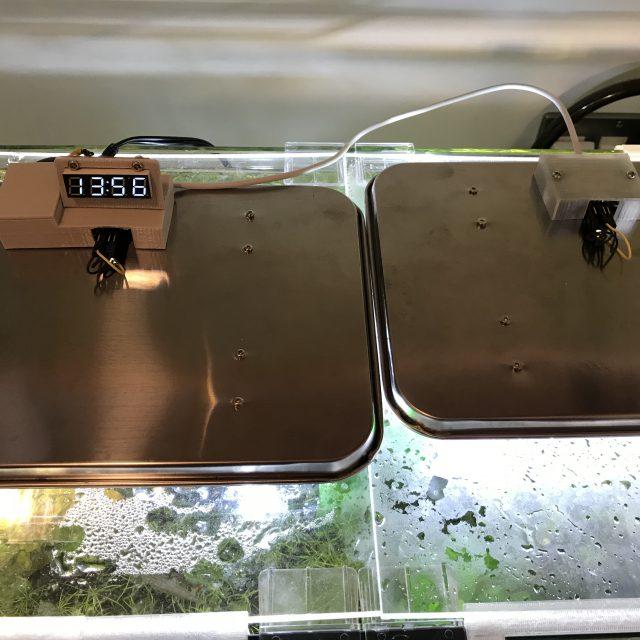 Aqua-tan Smart Lighting